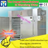 good effective 60KW big quantity out put walnuts roasting equipment