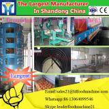 rice bran oil extraction process machine