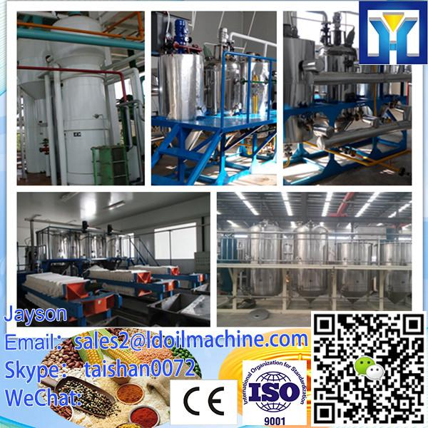 Full automatic crude shea nut oil refinery plant with low consumption #4 image