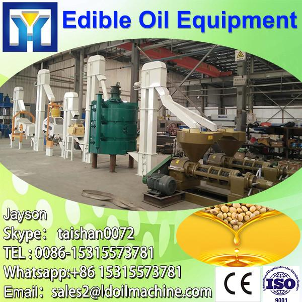 Low oil loss! crude copra cooking oil refinery equipment with CE #2 image