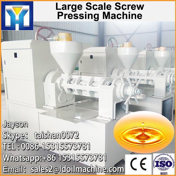 LD'e new type crude sunflower oil processing equipment, crude cotton seed oil processing equipment #1 image