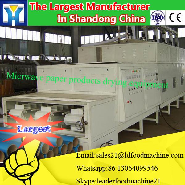 Industrial use customized paper mould tray microwave fast drying fixing equipment #2 image