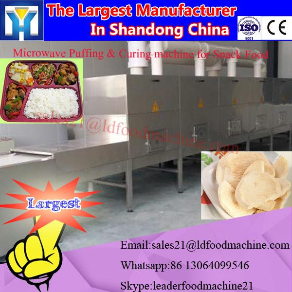 SiC microwave dryer/silicon carbide powder/slurry microwave dryer #2 image